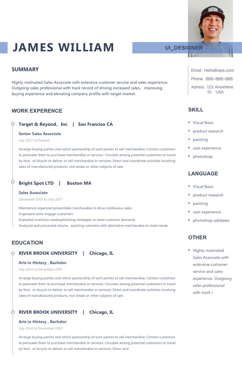 Resume Template Energetic