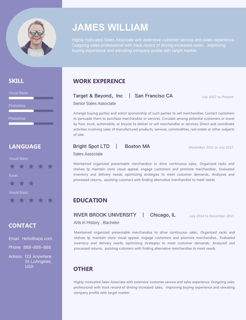 Resume Template Creative